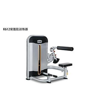 康乐佳 背腹肌训练器 K612