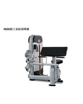 康乐佳 肱二头肌训练器 K606