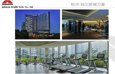 杭州 钱江新城万豪酒店乔山健身房