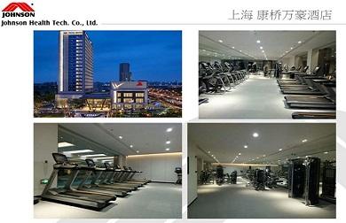 上海 康桥万豪酒店 健身房 乔山配置