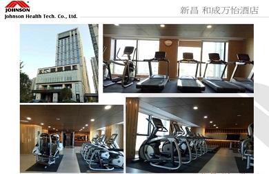 新昌 和成万怡酒店 乔山健身房