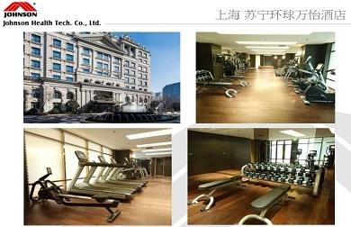 上海 苏宁环球万怡酒店乔山健身房
